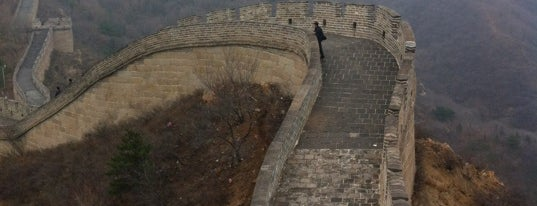 Great Wall at Mutianyu is one of Dream Destinations.