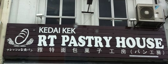 RT Pastry House (雅特面包菓子工房) is one of Coffee Heaven.