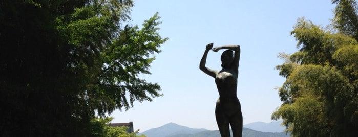 笠間日動美術館 is one of Jpn_Museums2.