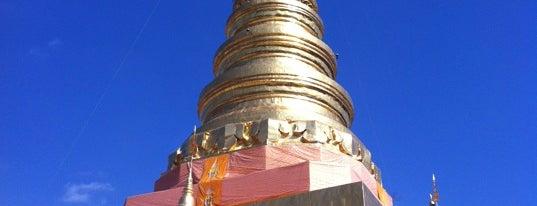 พระธาตุแช่แห้ง is one of ลำพูน, ลำปาง, แพร่, น่าน, อุตรดิตถ์.