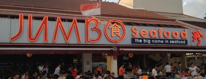 Jumbo Seafood Restaurant 珍宝海鮮樓 is one of Must-see seafood places in USA. & Asia.