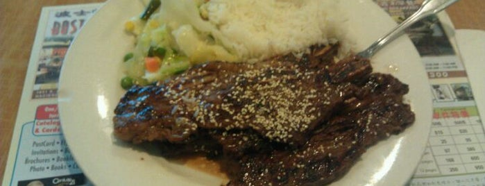 Boston Cafe is one of Guide to Hacienda Heights's best spots.