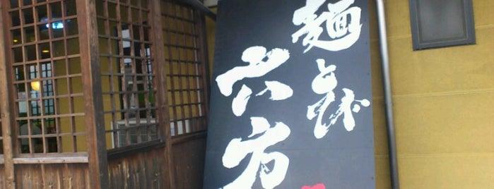 麺とび六方 松本店 is one of ラーメン.