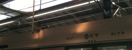 Sanggye Stn. is one of Subway Stations in Seoul(line1~4 & DX).