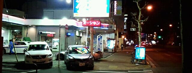 Car Wash OCEAN is one of コイン洗車場(横浜周辺).