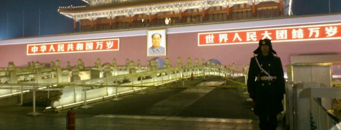 Tian'anmen Square is one of World Sites.