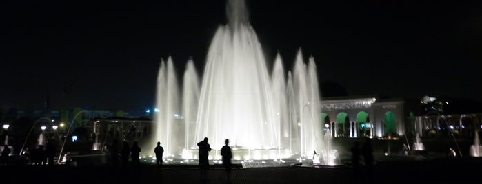 Circuito Mágico del Agua - Parque de la Reserva is one of Lima, Ciudad de los Reyes.