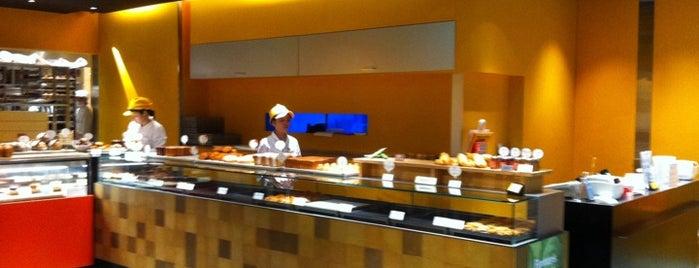 d'une rareté 表参道店 is one of My Favorite Bakeries.