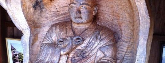 我拝師山 延命院 曼荼羅寺 (第72番札所) is one of 四国八十八ヶ所霊場 88 temples in Shikoku.