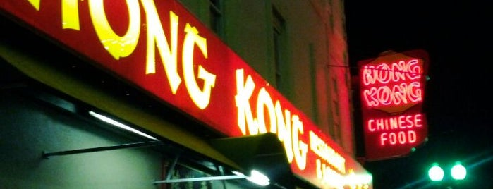 Hong Kong is one of Crave-worthy Chinese.