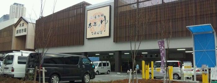 太平のゆ なんば店 is one of 銭湯.