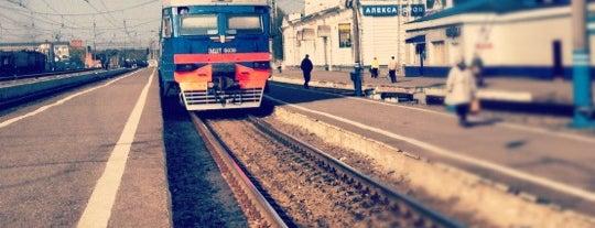 Ж/Д станция Александров-1 is one of Транссибирская магистраль.