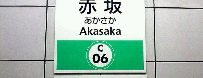 Akasaka Station (C06) is one of 東京.
