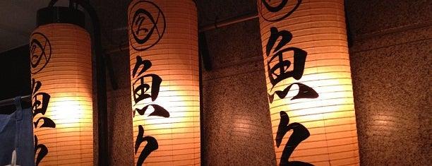 Uokyu is one of 行ってみたい(≧∇≦).