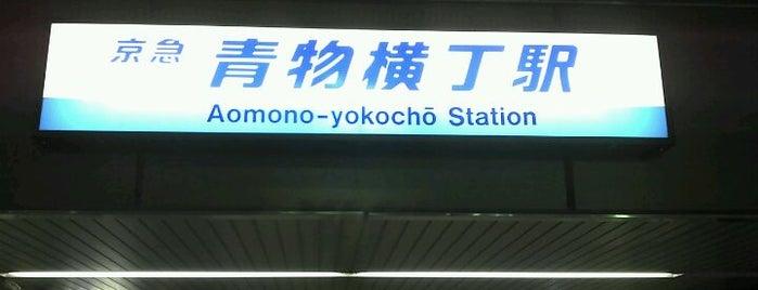 Aomono-yokochō Station (KK04) is one of 京急本線(Keikyū Main Line).