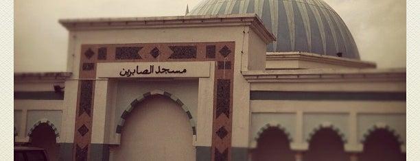 Masjid As-Sobirin is one of masjid.