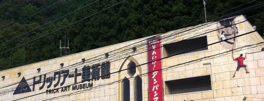 Trick Art Museum is one of Jpn_Museums2.