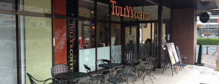 Tully's Coffee is one of shop in FESAN.