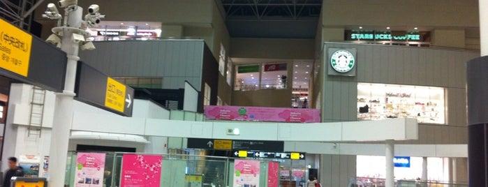 Tama-Plaza Terrace is one of 横浜・川崎のモール、百貨店.