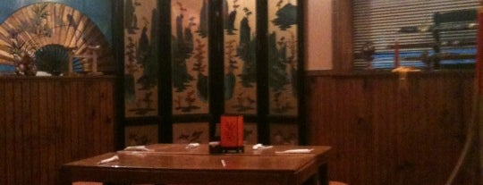 Clay Pot Restaurant is one of Baylor University.