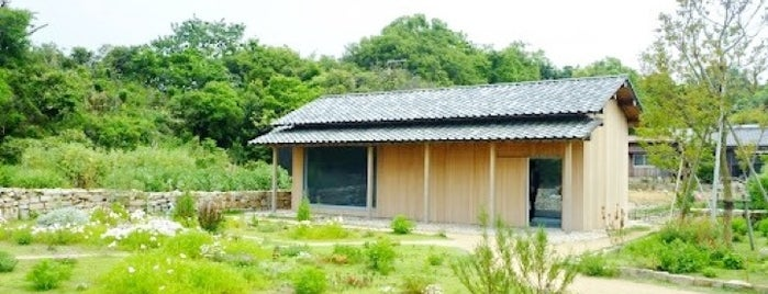 "I Art House - ""Self-loop"" (Inujima Art House Project) is one of Art Setouchi & Setouchi Triennale - 瀬戸内国際芸術祭."