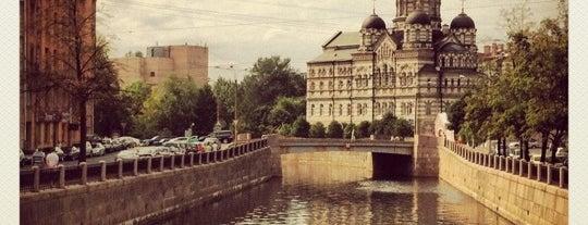Иоанновский ставропигиальный женский монастырь is one of PG.