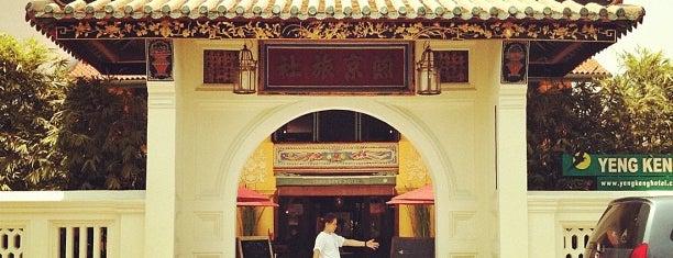 Yeng Keng Café & Bar is one of Café | Penang.