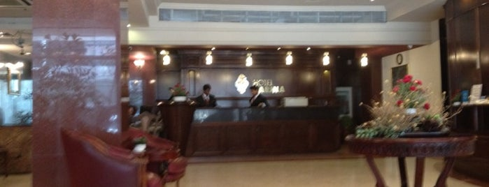 Sarina Hotel is one of Best places in Dhaka, Bangladesh.