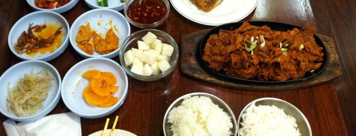 Shin Toe Bul Yi is one of Top Pick Foods In San Francisco/Bay Area.