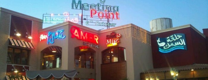 Meeting Point is one of Egypt Best Food Courts.