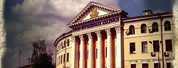 Национальный университет «Киево-Могилянская академия» is one of Киев.