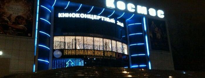 Кинотеатр «Космос» is one of Cinema spots.