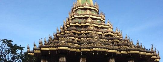Wat Phrabuddhabat is one of Bkk - Lopburi Way.