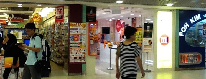 Northpoint City is one of 新加坡 Singapore - Shopping Malls.