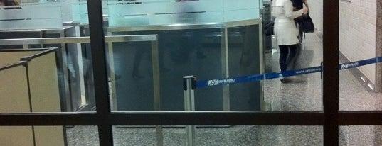 Receita Federal is one of Aeroporto de Guarulhos (GRU Airport).