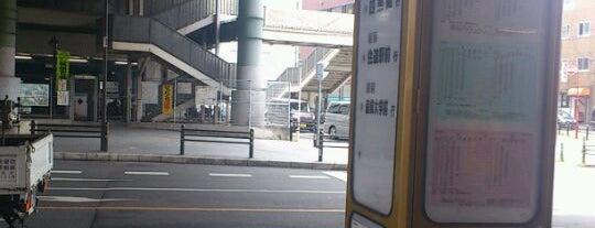 Shin-Ishikiri Station (C26) is one of 近鉄けいはんな線.