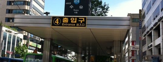Suyu Stn. is one of Subway Stations in Seoul(line1~4 & DX).