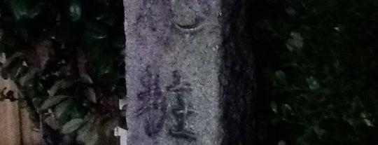化粧水 is one of 京都.