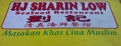Hj Sharin Low Grand Restaurant is one of NFS Lepaking Tour.