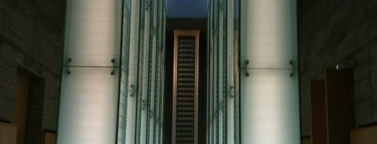 国立長崎原爆死没者追悼平和祈念館 is one of 長崎市 観光スポット.