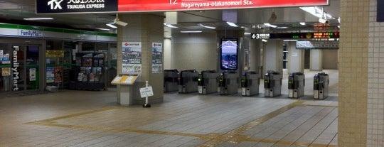 TX Nagareyama-otakanomori Station is one of 地元で行く場所(流山市).