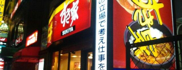 Sukiya is one of 新横浜マップ.
