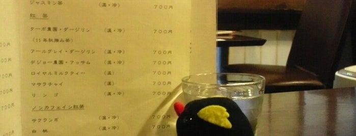 茶房 喫茶去 (きっさこ) is one of 珈琲の名店12選+α(東京).