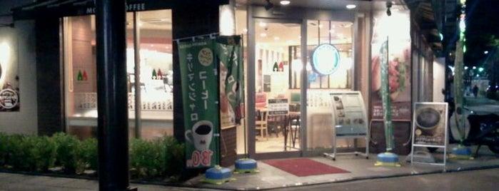 モリバコーヒー 新横浜アリーナ通り店 is one of 新横浜マップ.