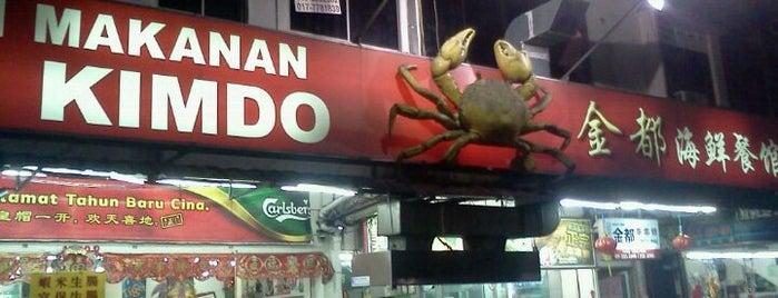 Kimdo Restaurant 金都海鲜餐馆 is one of Eat❷.