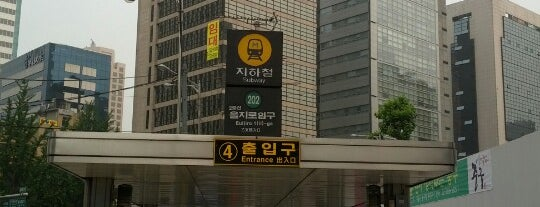 Euljiro 1(il)-ga Stn. is one of Subway Stations in Seoul(line1~4 & DX).