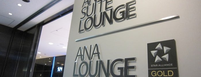 ANA Lounge is one of The 15 Best Places for Chicken Curry in Tokyo.