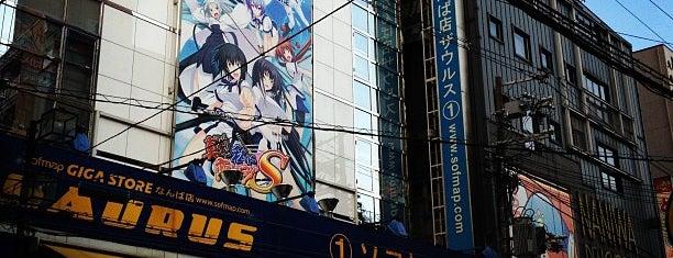 日本橋筋西通商店街 is one of Amazing place.