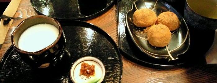 天野屋糀店 is one of KAMIの喫茶食事飲み処.