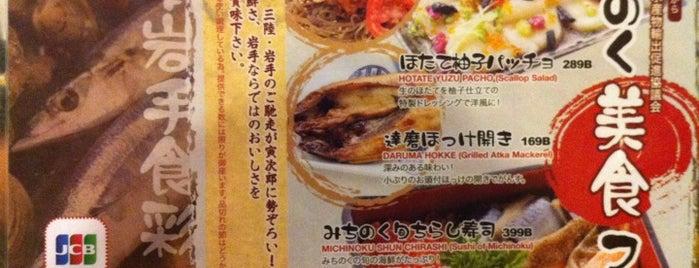 Torajiro is one of Eat n drink.
